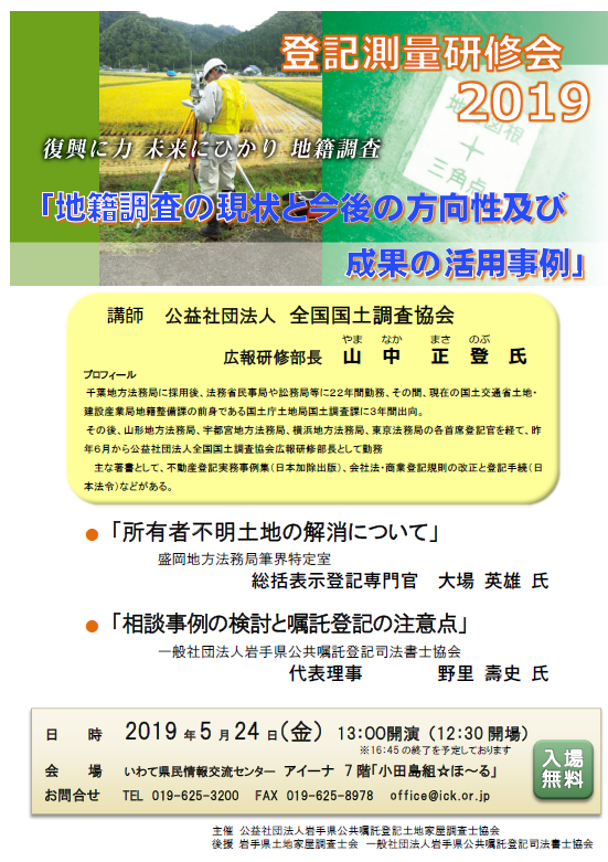http://www.ick.or.jp/public_html/swfu/d/toiki.png